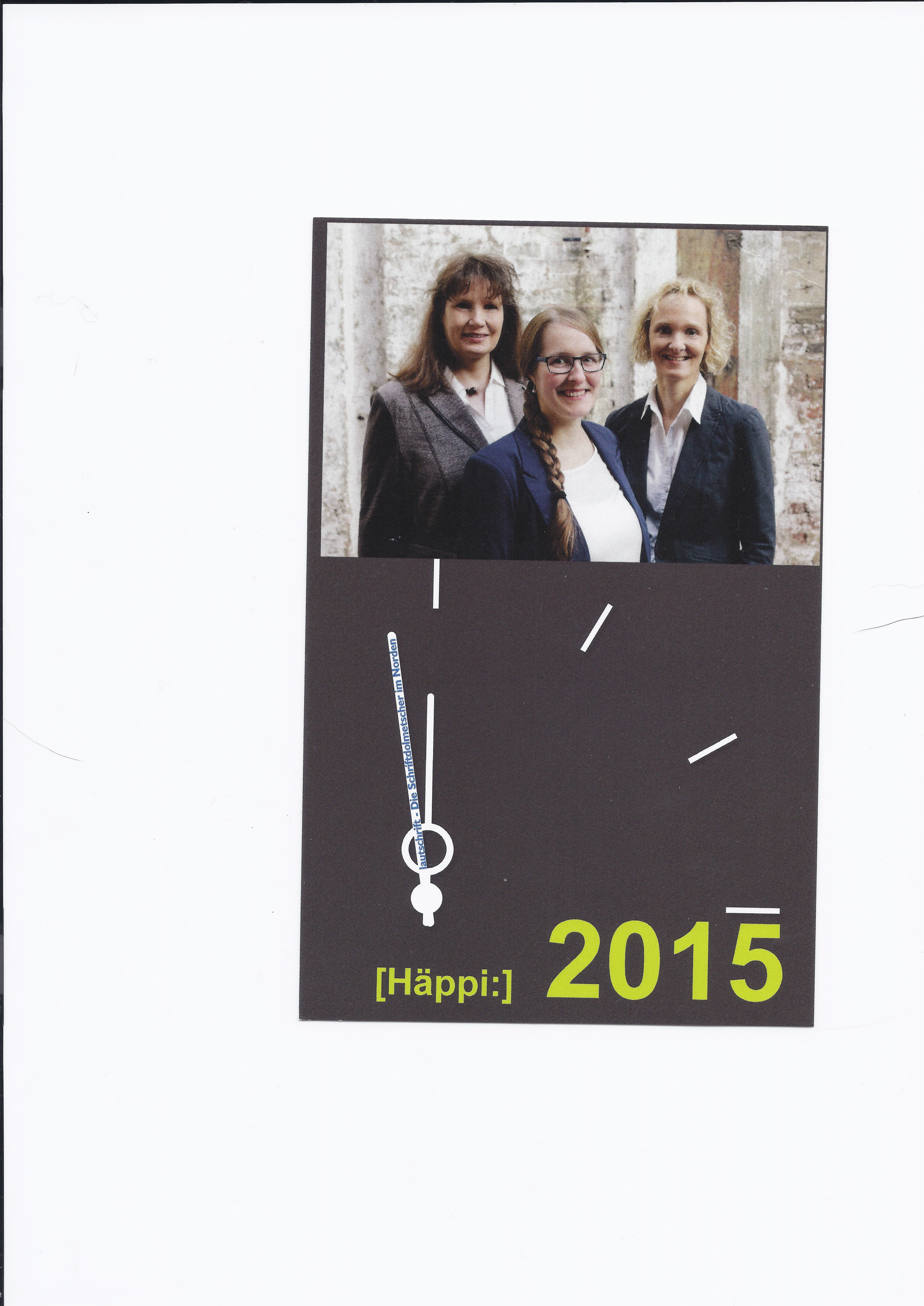 Neujahrskarte 1